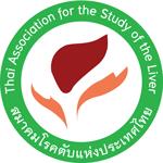 สมาคมโรคตับแห่งประเทศไทย